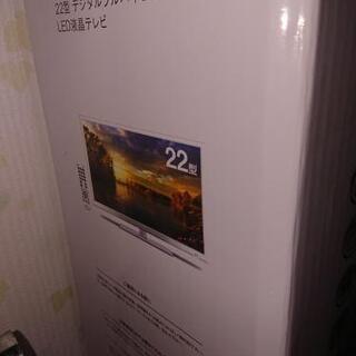 22型デジタルハイビジョンLED液晶テレビ(ホワイト) SR-2...