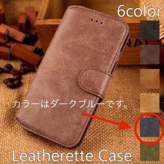 【新品未使用】iPhone手帳型ケース iPhone8PLUS、...