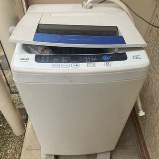冷蔵庫電子レンジ炊飯器洗濯機テレビ お譲り先決まりました。 - 家電