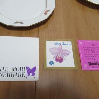 値下げしました。¥500 HANAE MORI ハナエ・モリ パーティーセットMB-2201 ミート皿 ×1 プチトレー ×5 未使用品 森英恵 - 売ります・あげます