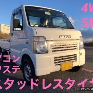 寒波 スズキ キャリィ トラック 4WD スタッドレスタイヤ 四...