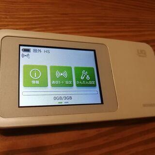 【UQWiMAX版】モバイルルータSpeed Wi-Fi NEX...