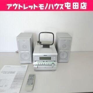 ビクター マイクロコンポ UX-A70MD 説明書 リモコン ア...