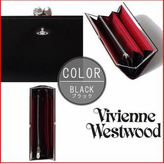 Vivienne Westwood 長財布 黒