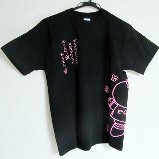 サイズS ドラゴンズ Tシャツ 黒 美品