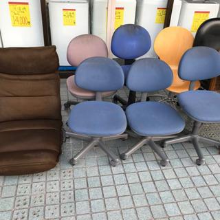 【無料】コタツ 椅子 ジャンク ダメージ品
