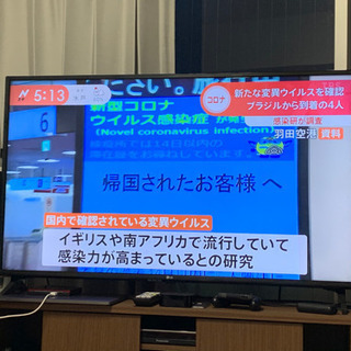 LG 4K液晶テレビ 49インチ 2019年製