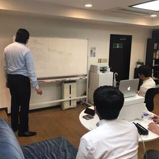 【第5期 起業・経営者希望者募集!】