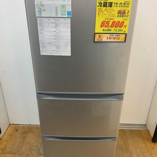 値下げしました!!!TOSHIBA製★2019年製冷蔵庫★1年間...