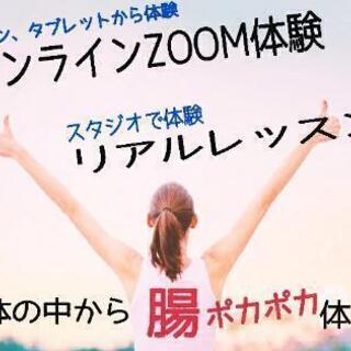 丹田・体幹を鍛えて、なりたい私になる。
