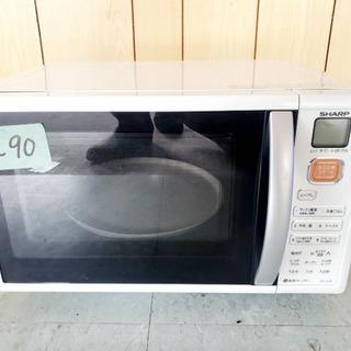 290番 SHARP✨電子レンジ✨RE-S15E-W‼️