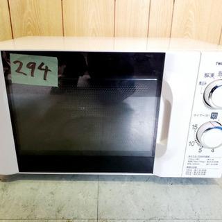 ✨高年式✨294番 TWINBIRD✨電子レンジ✨DR-D419型‼️