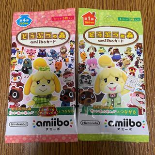新品未開封 Nintendo  Switch どうぶつの森 am...