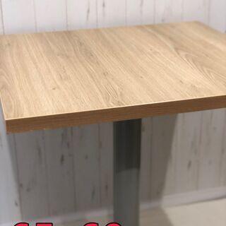 【ネット決済】カフェ風 ラウンジテーブル