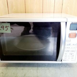 295番 SHARP✨電子レンジ✨RE-S15E-W‼️