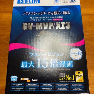 【お買い得‼️】I-O DATA 地上・BS・110度CSデジタ...