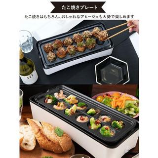 新品未開封 YAMAZEN たこ焼き器 YOF-W012E(B)...