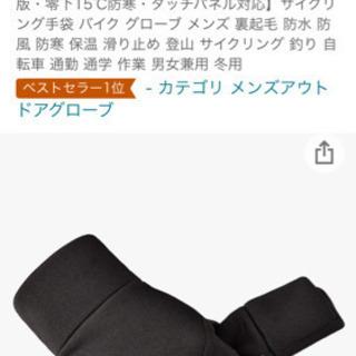 Lサイズ 未開封 新品 未使用 ブラック