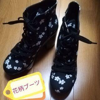 防水バッチリ☆花柄ブーツ新品の画像