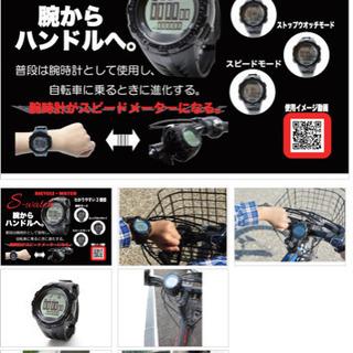 S-WATCH  腕時計