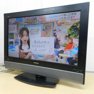 HITACHI 液晶テレビ 26インチ
