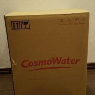 コスモウォーターの水1個