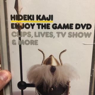 【ネット決済・配送可】カジヒデキ エンジョイザゲームDVD