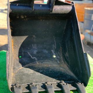 三菱農機 ダイヤバックホー DH08 バケット