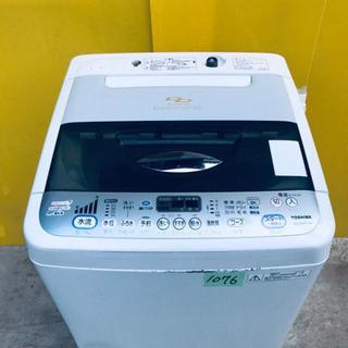 ⑤1076番 TOSHIBA✨東芝電気洗濯機✨AW-60S…