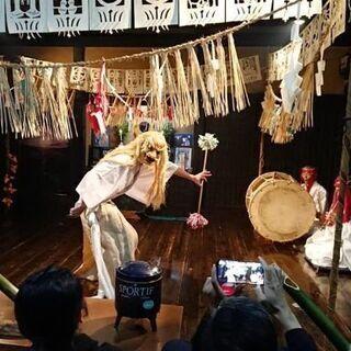 神々宿る✨宮崎【高千穂】開運ダイエット合宿 ⭕女性限定☝️ - その他