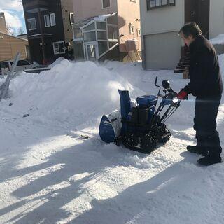 除雪機&手作業での除雪します。