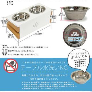 猫用食器台 フ ードボウル付 - 生活雑貨