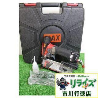 MAX(マックス) HA-50P4(D) 高圧ピンネイラ 風量調...
