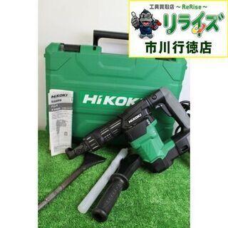HiKOKI(ハイコーキ) H41SA3 ハンマ 六角シャンクタ...