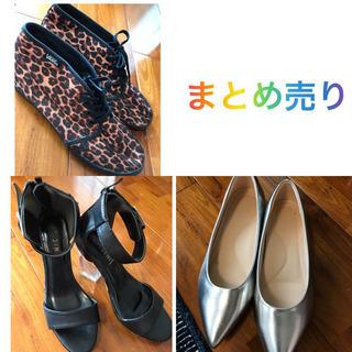 vans*ヒール*パンプス、まとめ売り500円の画像
