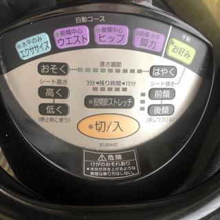 【ネット決済】Jyoba