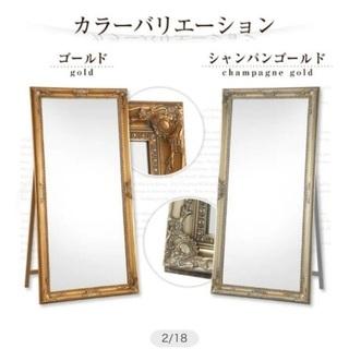 アンティーク全身鏡ゴールド