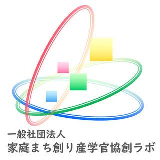 大手日系企業向けの戦略・IT・業務コンサルティングプロジェクトへ...