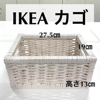 IKEA カゴ
