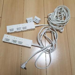 節電タップ 2個 トリプルタップ 2個 セット