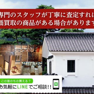三重県【桑名市・四日市市】の遺品整理・生前整理でのリサイクル・不...