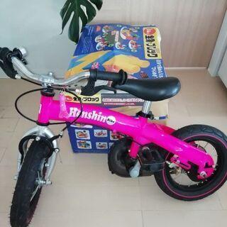 変身バイク ピンク