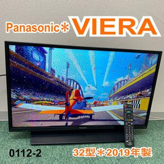【ご来店限定】*パナソニック 液晶テレビ ビエラ 32型 …