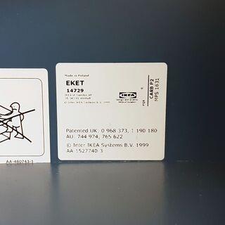 格安☆IKEA イケア キャビネットボックス EKET 14729 - 家具