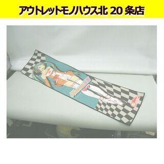 ☆グッドスマイルレーシング 初音ミク/Racingミク/レ…