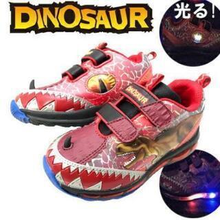 中古美品 男の子 20cm  恐竜 光る靴