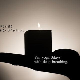 【Yin yoga 3days with deep breath...