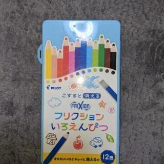 フリクション色鉛筆 引越し大放出18日まで以降処分 コメント要確認の画像