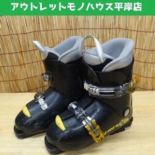 セレス ジュニアスキーブーツ 23cm ブラック XERES X...