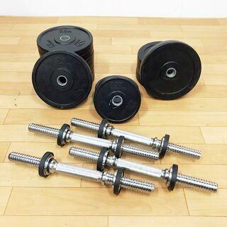 BodyMaker ボディメーカー ダンベルプレート 5kg×4...
